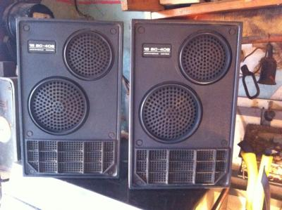 акустическая система 15ас 408