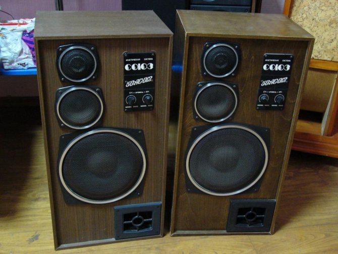 акустическая система союз 50ас 012