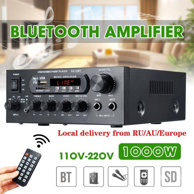 Аудио усилитель мощности с пультом дистанционного управления
