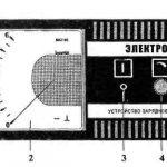 Автоматическое зарядное устройство электроника схема 1988г выпуска