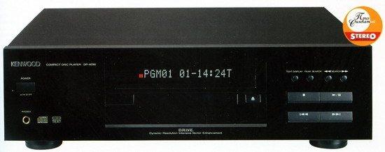 CD-проигрыватель Kenwood DP-4090