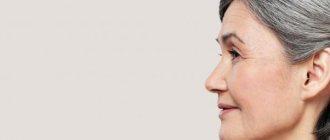чудо слух слуховой аппарат отзывы инструкция