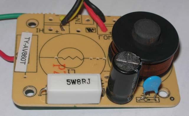 Доработка колонок Свен-770В (Sven-770B)