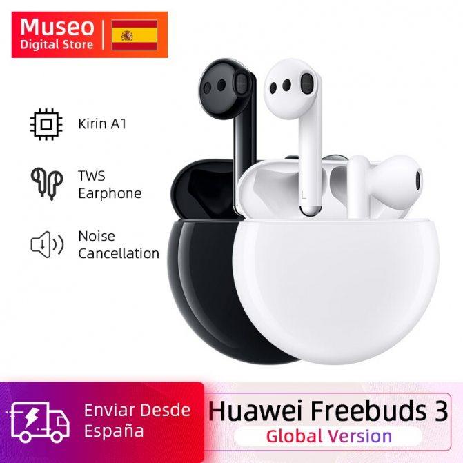 Глобальная версия Huawei Freebuds 3 TWS беспроводные наушники Kirin A1 шумоподавление настоящие беспроводные наушники Беспроводная зарядка