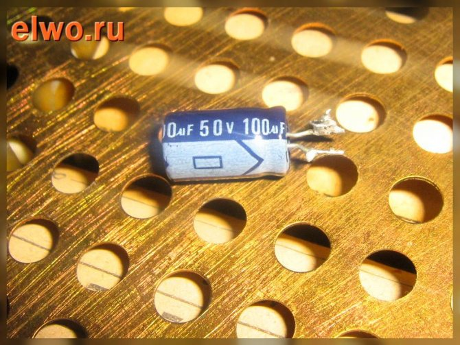 импортный конденсатор для замены