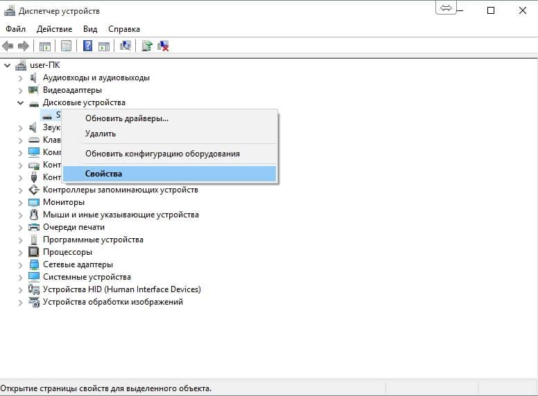 Как установить Windows 7Пропал CD-ROM