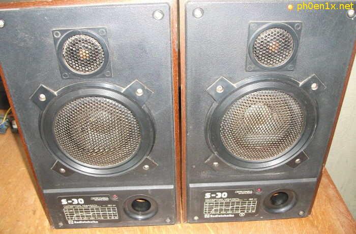 Колонки Radiotehnika S-30 до ремонта