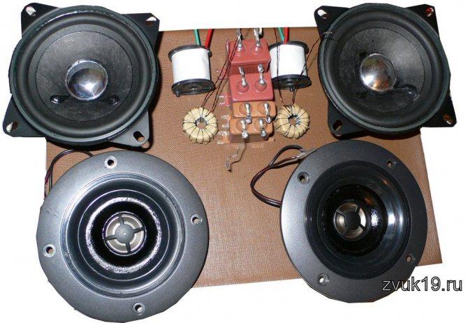 Комплект от Pioneer CS-9030