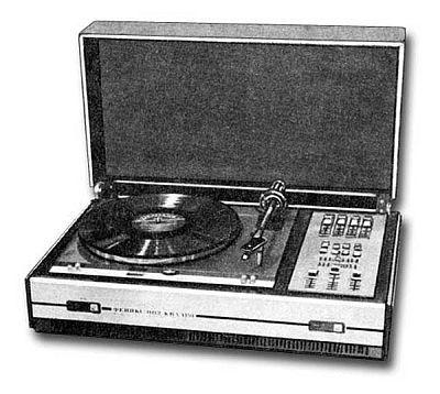 Квадрафонический электрофон