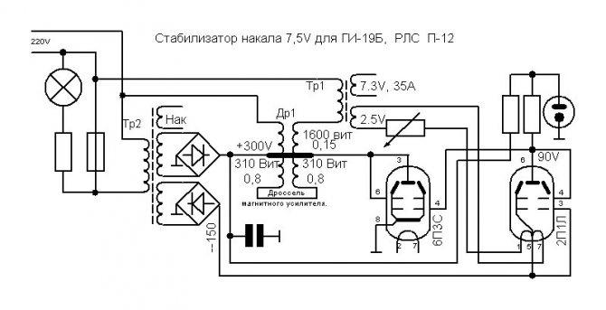 Магнитный усилитель стабилизатор 7В, 35А.