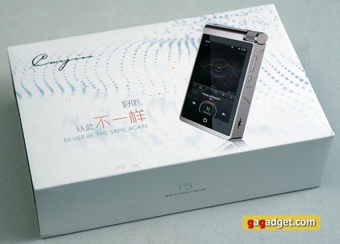 Обзор Cayin i5: Hi-Fi плеер на Android с кучей дополнительных функций-2