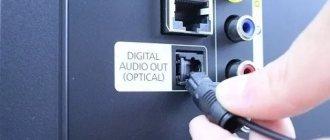 Оптоволоконный кабель для телевизора: выбор, обзор, подключение
