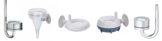 Пластиковые диффузоры Со2