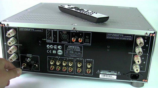 Работа с Onkyo A-9000R