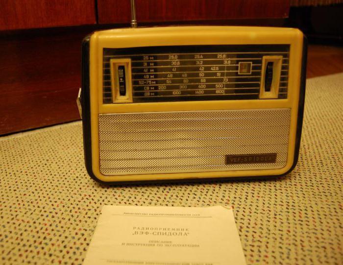 радиоприемник времен СССР