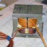 рассчитываем мощность трансформатора