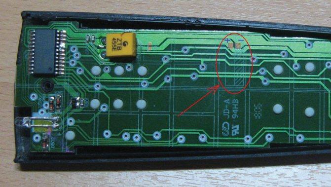 Рисунок 1 – Место установки электролитического конденсатора на плате ПДУ