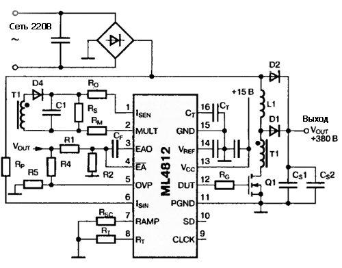 Схема активного корректора коэффициента мощности