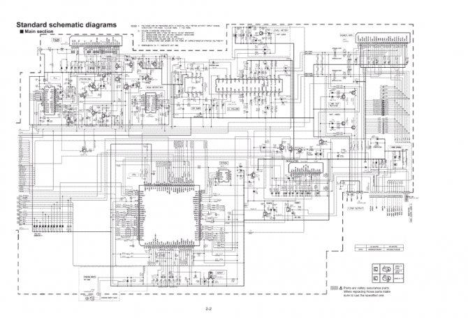 Схема электрическая принципиальная автомагнитолы JVC KD-G417.