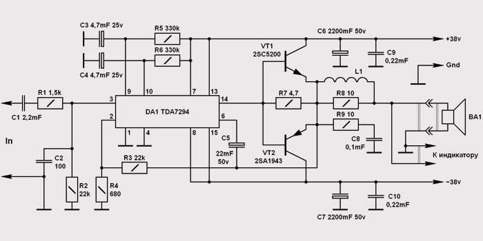 Схема лампового устройства