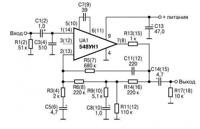 схема Операционного усилителя ОУ на 548ун1