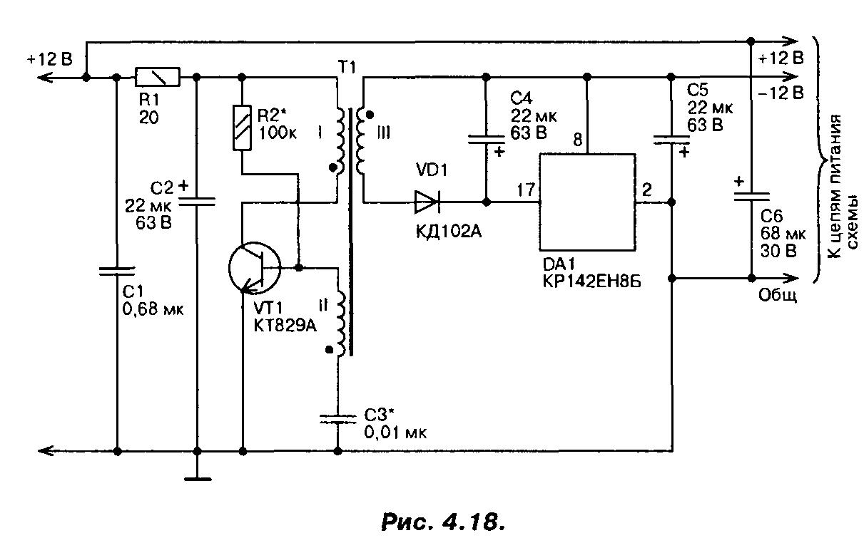Схема простого преобразователя напряжения для получения двух разнополярных напряжений 12В