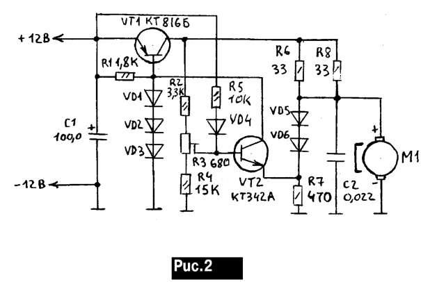 Схема стабилизатора скорости вращения двигателя