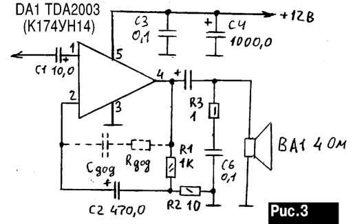 Схема УНЧ на микросхеме К174УН14 или TDA2003