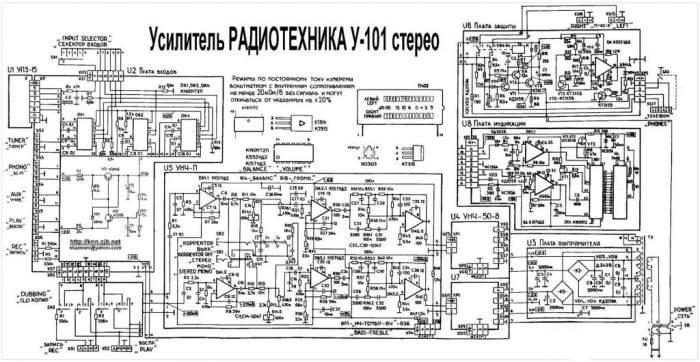 схема усилителя радиотехника