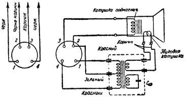 Схема включения громкоговорителя радиолы Д-11