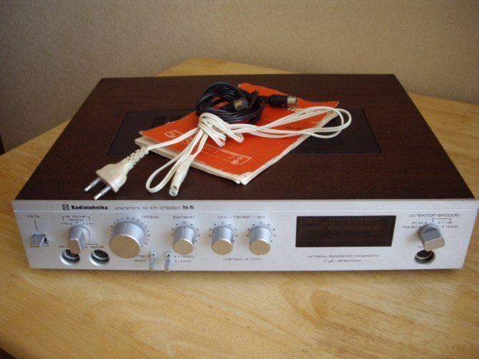 стерео усилитель радиотехника