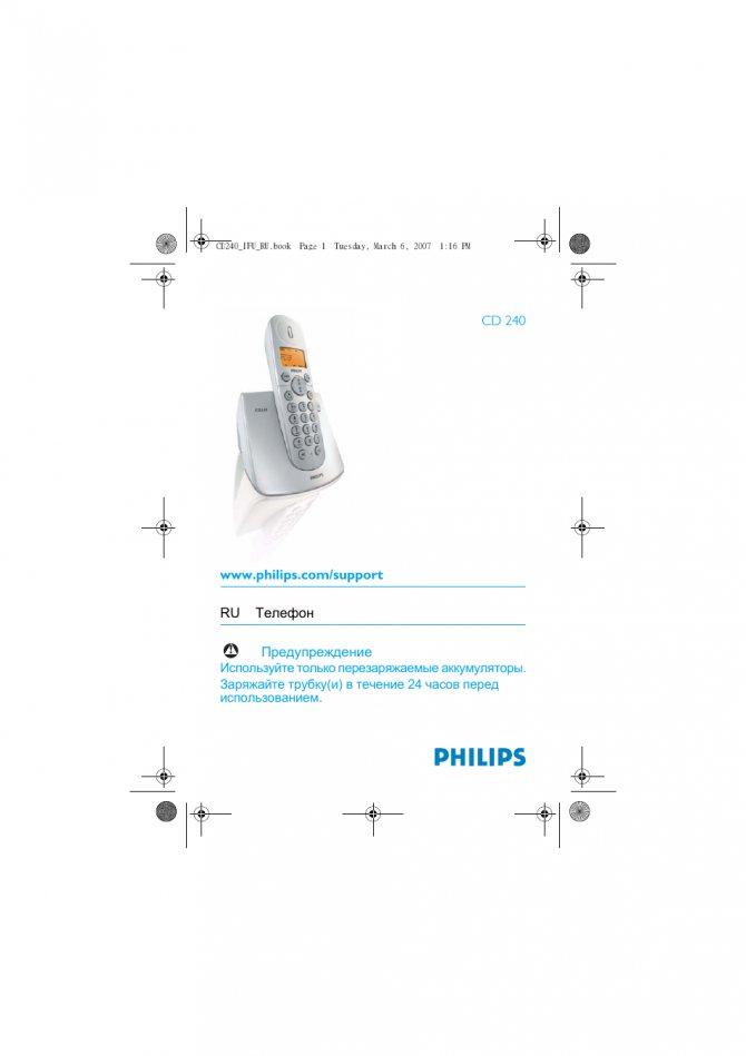 support RU Телефон Предупреждение Используйте только перезар...