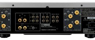 Тест усилителя Yamaha yamaha_a-s1000_2