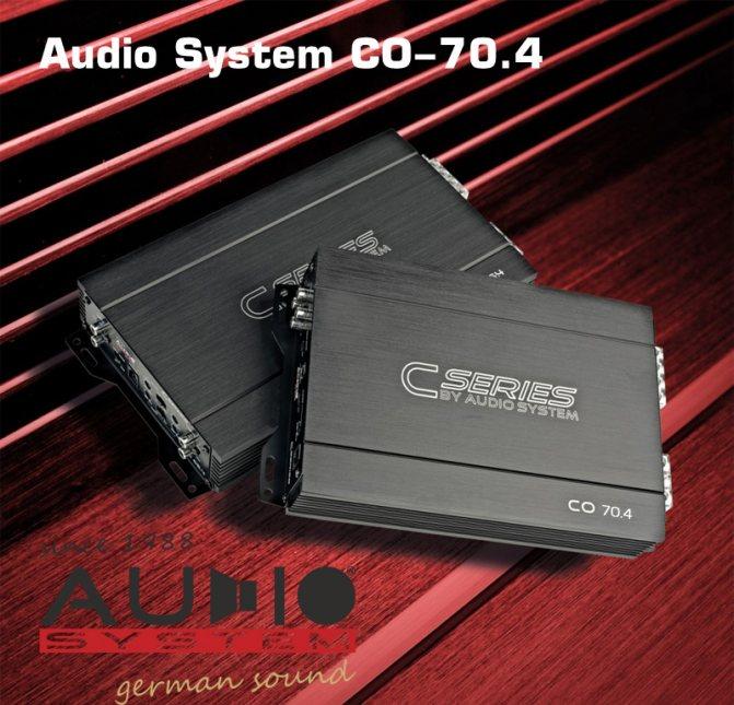 Усилитель Audio System CO-70.4