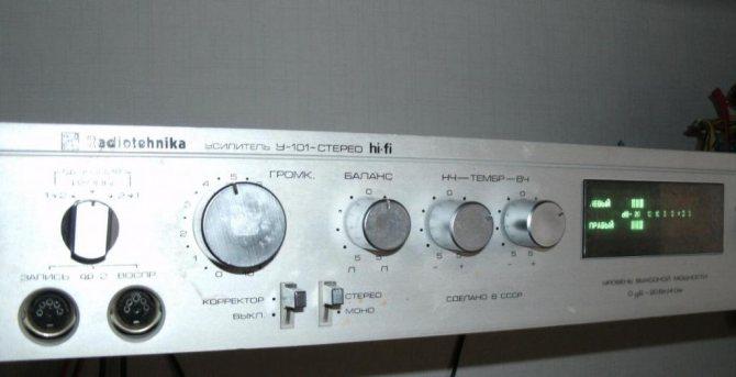 усилитель радиотехник у 101 стерео