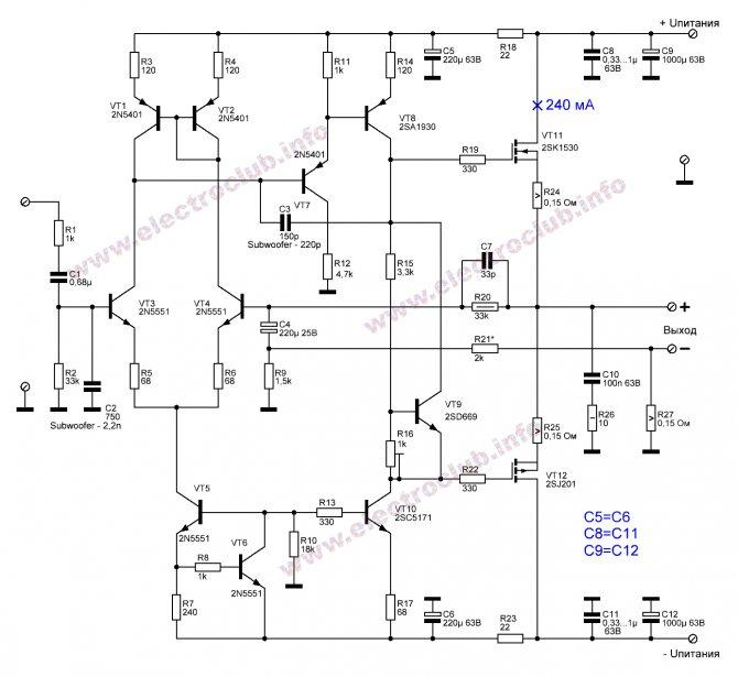 Усилитель с полевыми транзисторами. Схема