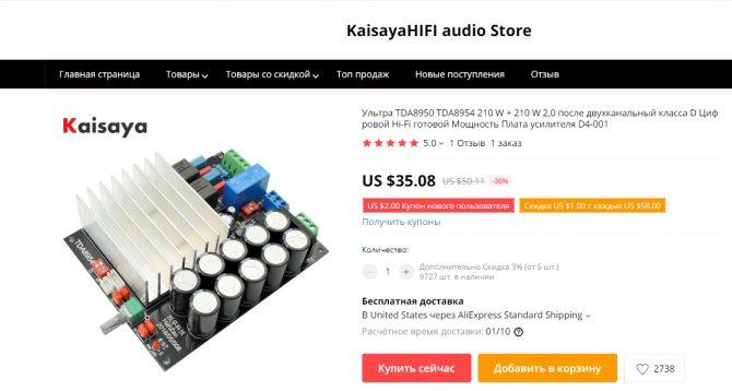 Усилители мощности звука: популярные модели и бренды
