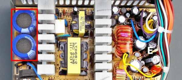 Входные электролиты (обозначены красным)