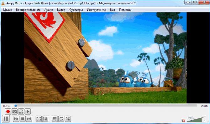 Видео с потока VLC Media Player